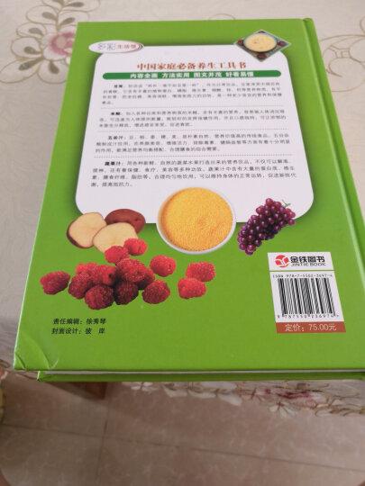 养生豆浆米糊五谷汁蔬果汁大全 制作配方书籍营养早餐图书 晒单图