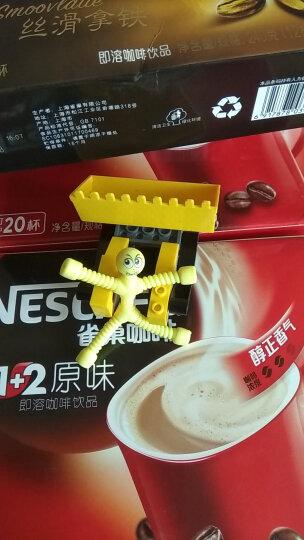 雀巢(Nestle)咖啡 速溶 1+2 原味 微研磨 冲调饮品 20条300g 晒单图
