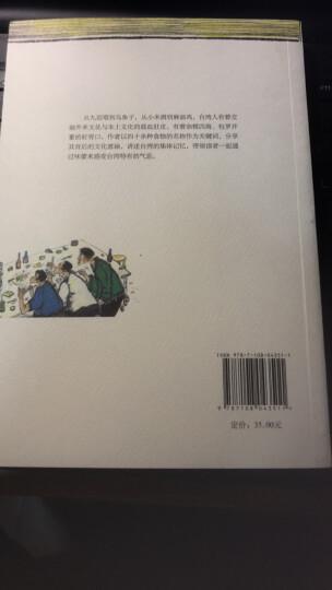 台湾肚皮 晒单图