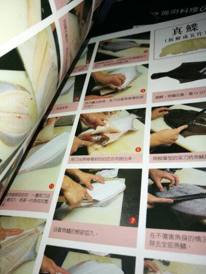 壽司之神小野二郎的米其林精神: 執著、堅持、精進寿司之神 小野二郎的米其林精神: 执着、坚持、精进 港台原版 晒单图