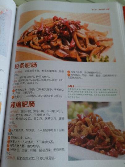 过瘾川菜 超值全彩白金版 舌尖上的中国美味我的川菜生活食菜谱 烹饪书 经典川菜家常菜 晒单图