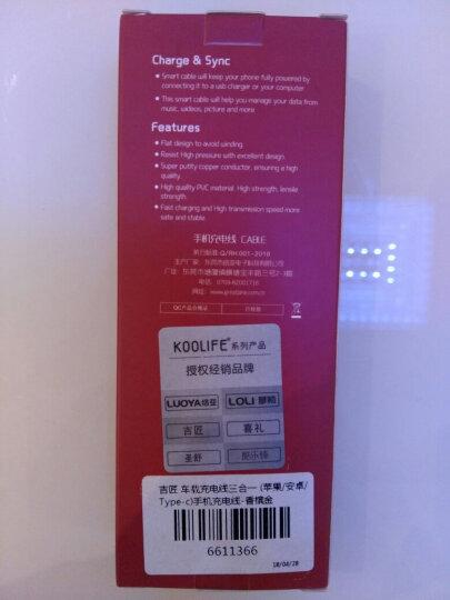 吉匠 车载充电线三合一 (苹果/安卓/Type-c)多头多功能手机非数据线 车载一拖三手机充电线 香槟金 晒单图