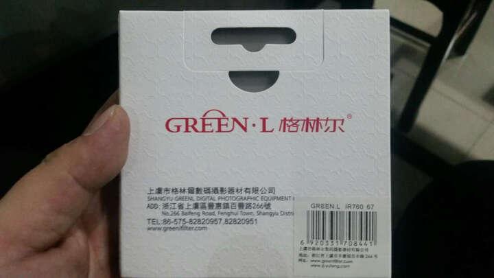 GreenL格林尔 红外线滤镜 IR680/720/760/850/950波长摄影 工厂经营包邮 IR950 58mm 晒单图
