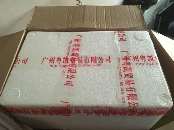 榴良优品 马来西亚进口苏丹王d24冷冻榴莲泥  2kg 烘焙原料甜品披萨店 晒单图