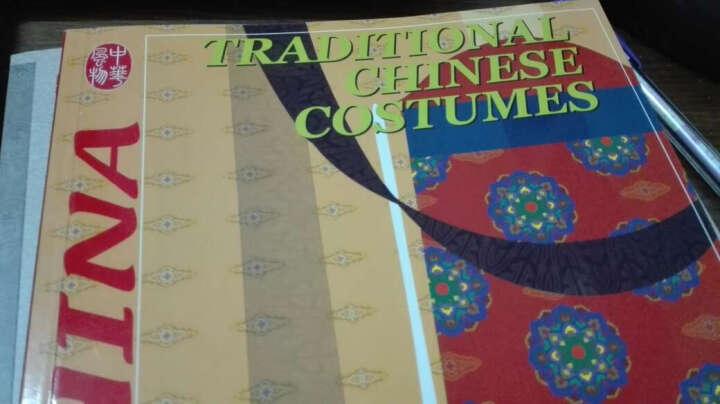 中华风物:中国传统服饰(英文版) 晒单图