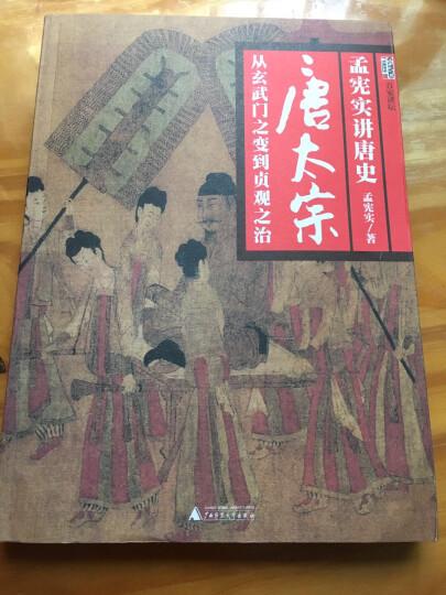 包邮基辛格作品:《世界秩序》+《论中国》(套装共2册)中信出版社图书 论中国 基辛格 晒单图