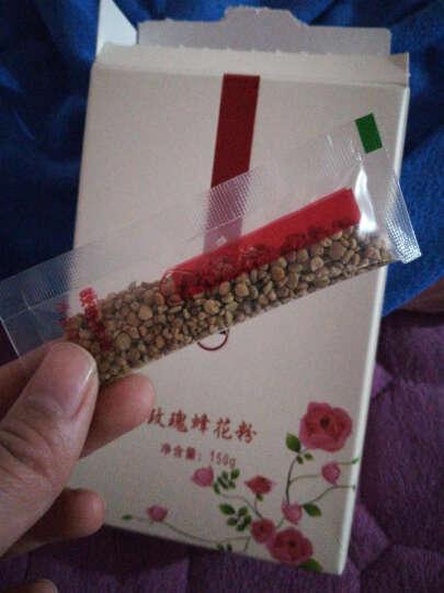 冬酿 便携蜂花粉 旅行装玫瑰花粉 150g 独立包装 晒单图