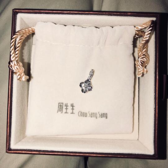周生生 18K白色黄金钻石吊坠 不含项链  78610P预售预订 晒单图
