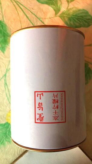 冻干柠檬片泡茶 蜂蜜柠檬茶 柠檬干花草茶可搭配玫瑰菊花茶50g罐装 晒单图