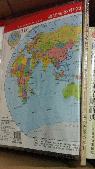 桌面速查:中国地图 世界地图(书包版 可擦写 一面中国一面世界) 晒单图