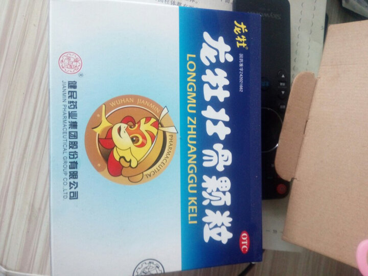 龙牡 健民龙牡壮骨颗粒 5g*40袋/盒 晒单图