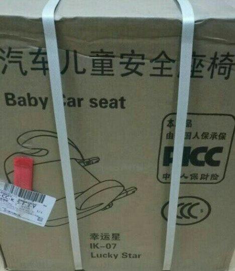 innokids汽车儿童安全座椅 增高垫 宝宝坐垫IK-07 适用3岁-12岁 isofix硬接口 水晶紫 晒单图