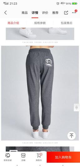 Paul Frank大嘴猴女装美式印花系带长裤舒适女款束脚运动卫裤 D0黑色 S 晒单图