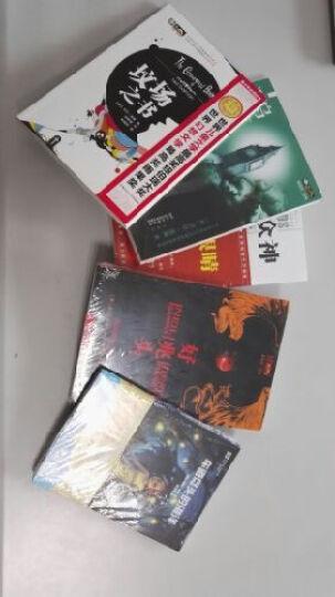 尼尔盖曼作品集共5册:美国众神+乌有乡+好兆头+坟场之书+车道尽头的海洋) 晒单图
