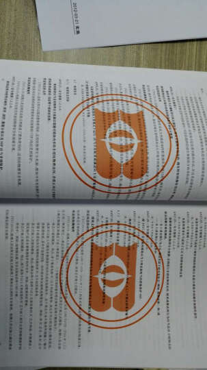 GM/T 0040-2015射频识别标签模块密码检测准则 晒单图