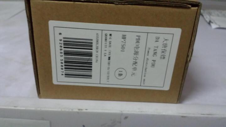 大唐保镖 PDU机柜插座PDU16A电源9位排插 IEC13 3米线缆HP7501 晒单图