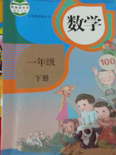 017人教版1一年级下册数学书小学生一年级数学下册课本教材教科