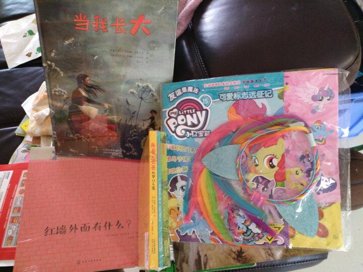 噼里啪啦系列全7册 婴儿绘本馆3-6岁立体玩具书 绘本佐佐木洋子小熊宝宝图书我要拉粑粑 晒单图