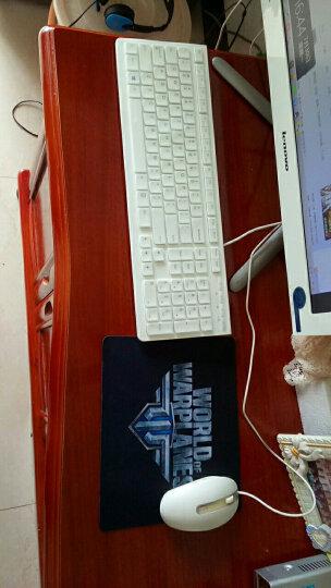 联想台式机一体机LXH-EKB-10YA G5005 D3000 D5050键盘保护贴膜 紫色 晒单图