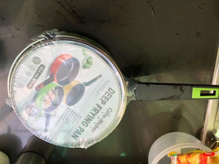 CateMaker 卡特马克麦饭石加厚平底煎饼锅家用不粘小煎锅燃气灶电磁炉煎蛋通用饺煎牛排专用锅24 24cm煎盘薄荷绿 晒单图