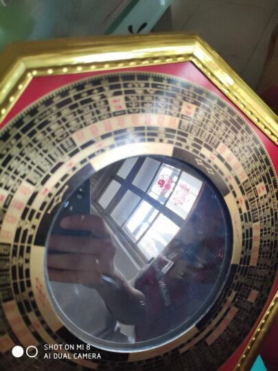 风水阁 合金八卦镜子 凸镜凹镜摆件工艺品摆件 小号 13厘米罗经凹镜 晒单图