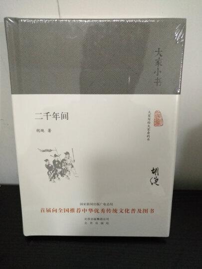 中国石窟:敦煌莫高窟1 晒单图