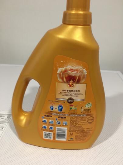 金纺(COMFORT)衣物护理剂 香氛精油山茶白玫瑰1.5L(柔顺剂)(新老包装随机发货) 晒单图