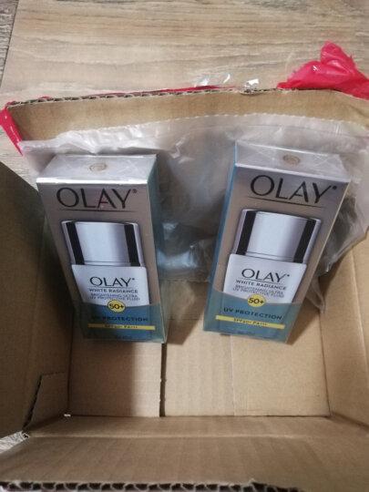 玉兰油(OlAy) 防水隔离防晒霜 轻透倍护隔离防晒液SPF50 40ml 晒单图