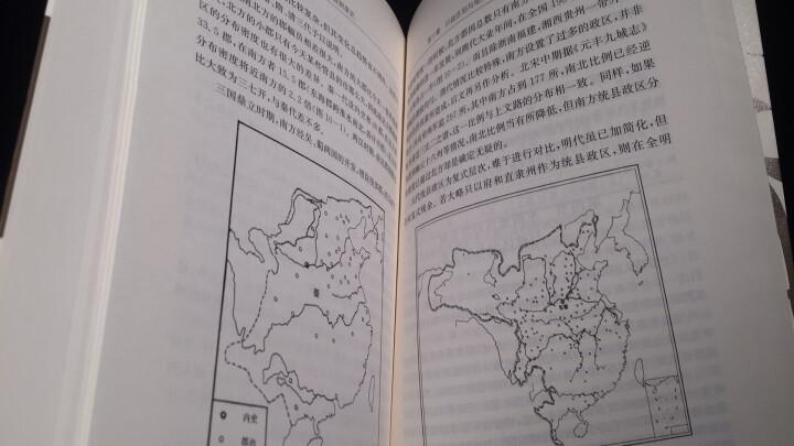 中国专题史系列丛书:中国地方行政制度史 晒单图