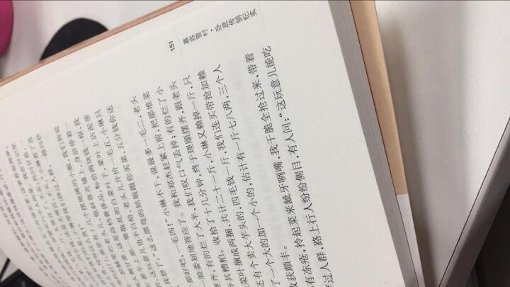 慕容雪村文集(套装共5册) 晒单图