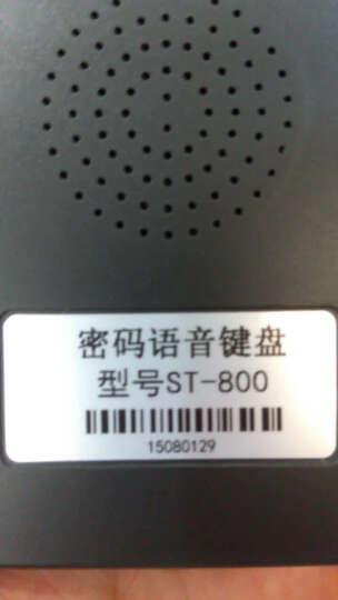 爱宝(Aibao)ST-800 触摸语音密码键盘(黑色) 智能语音提示配小鼠标 USB接口 晒单图