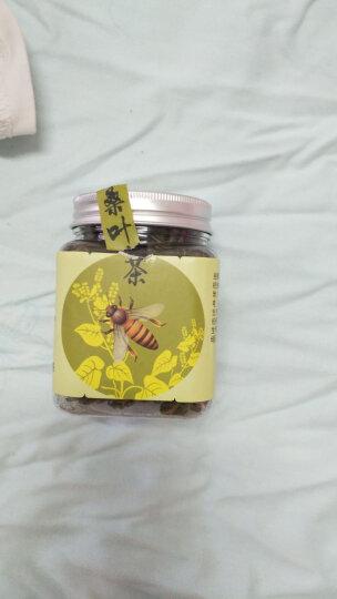 胡庆余堂 贡菊 菊花茶 花草茶25克 晒单图
