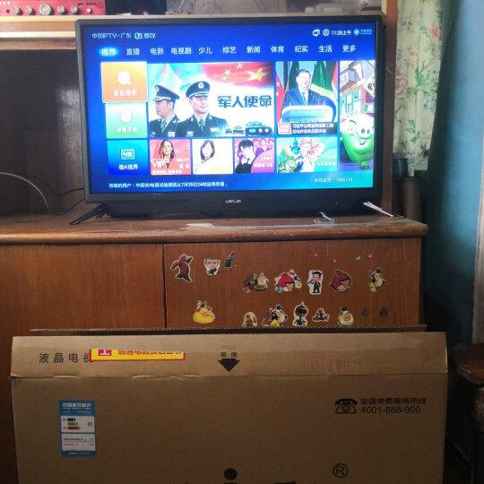 万佳液晶电视机28/32英寸电视高清平板LED普通电视机挂式显示器两用智能网络WiFi 32英寸普通家用款(不支持网络) 平板电视 晒单图