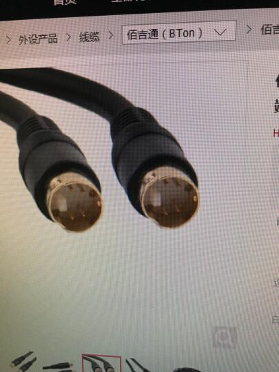 佰吉通(BTon) 佰吉通 S端子线4针高清视频线S-Video连接线   视频会议圆口4针S端子线 10米 晒单图