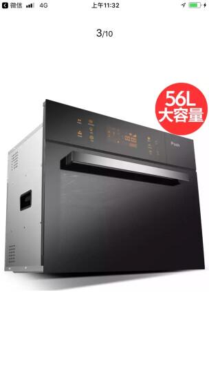 德国巴科隆(BAKOLN)烤箱电蒸烤箱蒸箱嵌入式家用56L大容量蒸炉蒸烤二合一体机BK56FS 嵌入式56L容量 晒单图