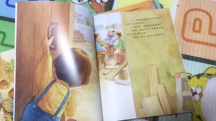儿童财商教育绘本·经济原理(套装全5册) 晒单图