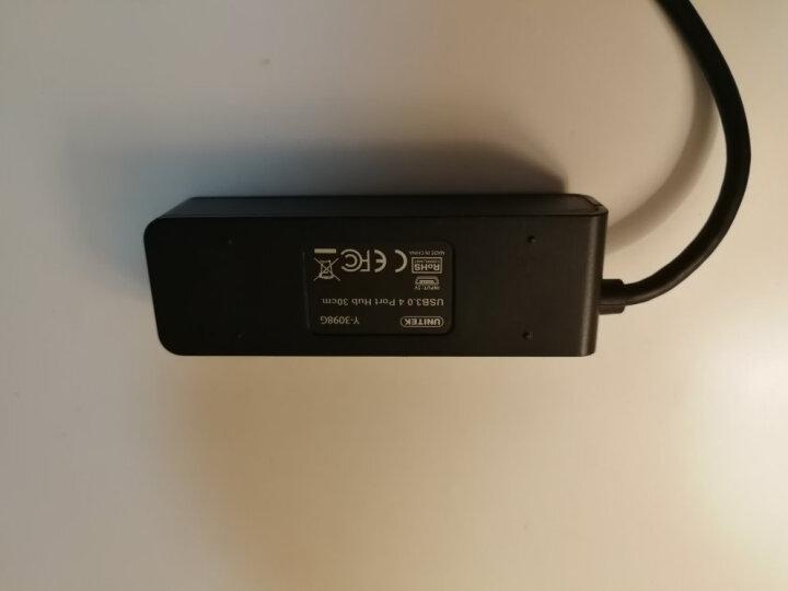 优越者(UNITEK)USB3.0分线器 高速扩展一拖四多接口0.8米 笔记本台式电脑4口集线器HUB转换器 白色Y-3050D 晒单图