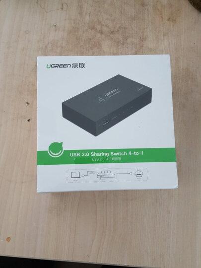 绿联(UGREEN)USB打印机共享器 4口USB切换器 四进一出 多台电脑共用打印机 免驱 30346 晒单图
