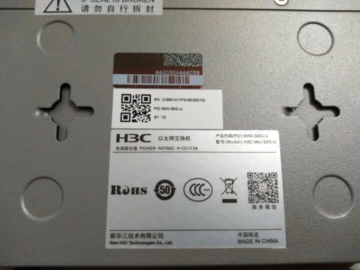 华三(H3C) S5130S-28S-LI 24口全千兆网管二层企业级接入交换机 晒单图