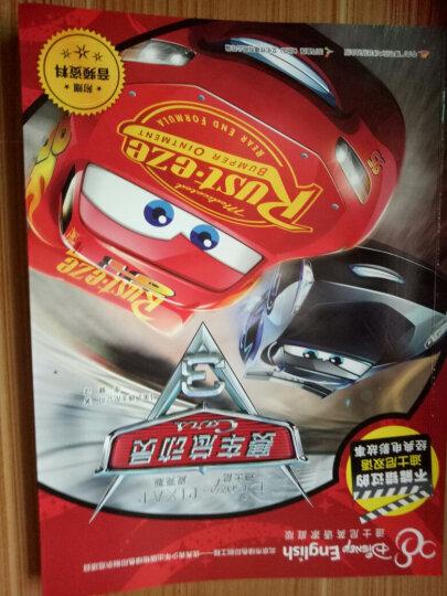 迪士尼动画故事英语分级读物·第2级·赛车总动员:驾驶学校 晒单图