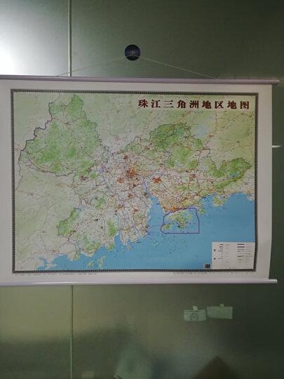 2018 珠三角地图挂图1.1*0.8m 珠江三角洲地区 广东周边 经济发展区  晒单图