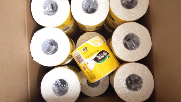维尔美  丝韧系列 有芯卷纸卫生纸手纸 4层160克27卷 整箱销售 晒单图