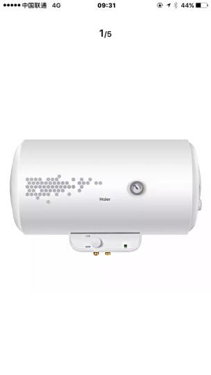 海尔(Haier)50升电热水器 可外接太阳能双热力 专利2.0安全防电墙EC5001-SN2 晒单图