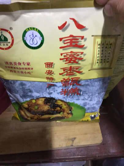 陕西西安特产 八宝蜜枣甑糕 美食 小吃零食 400g 晒单图