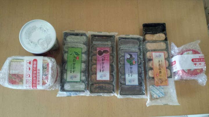 雪之恋 中国台湾进口食品 雪之恋三叔公手造麻薯糕点 芋头味180g 干吃汤圆 特色小吃糕点 晒单图