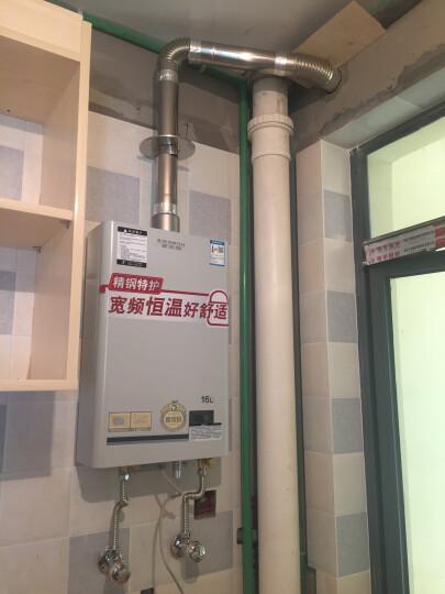 史密斯(A.O.SMITH)16升宽频恒温 精钢特护 燃气热水器 (天然气) JSQ33-D1 晒单图