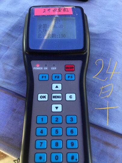 中创微 JS980Y手持计时消费机会员停车场计时收费打卡机  手持移动收费机 计时打卡机 单台 晒单图