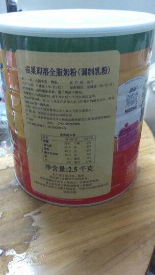 荷兰进口港版雀巢奶粉2.5kg即溶全脂成人青少年中老年全脂高钙奶 罐装2.5KG*1罐 17年3月产 晒单图