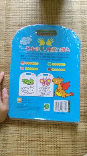 简笔画升级版涂色本全8册 0-3-6岁宝宝画册涂鸦书 儿童美术启蒙学画入门填色书 晒单图