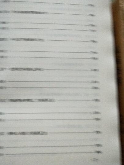中医四大名著全注全译 黄帝内经 金匮要略 伤寒杂病论 温病条辨 医学养生类书籍 众阅典藏 晒单图